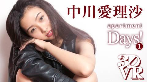apartment Days! 中川愛理沙 act.1