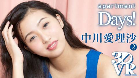apartment Days! 中川愛理沙 act2