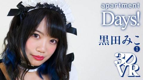 apartment Days! 黒田みこ act1