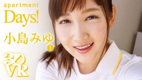 apartment Days! 小島みゆ act1