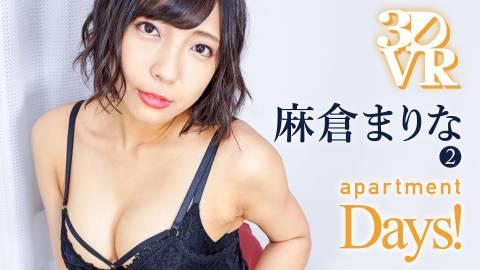 apartment Days! 麻倉まりな act2
