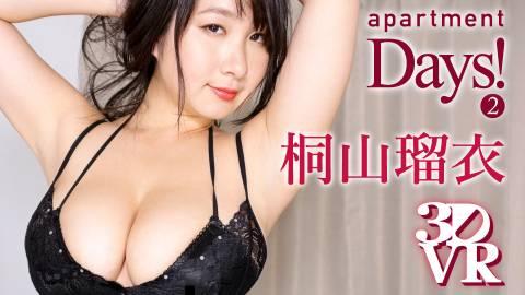 apartment Days! 桐山瑠衣 act2