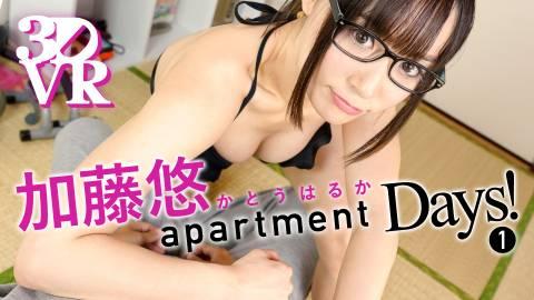 apartment Days! 加藤悠 act1