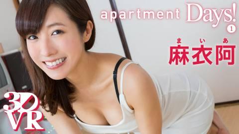 apartment Days! 麻衣阿 act1