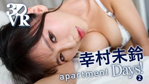 apartment Days! 幸村未鈴 act2