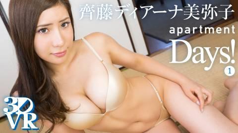 apartment Days! 齊藤ディアーナ美弥子 act1