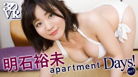 apartment Days! 明石裕未 act1