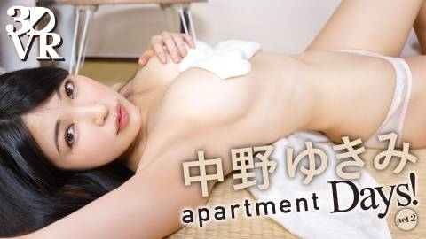 apartment Days! 中野ゆきみ act2