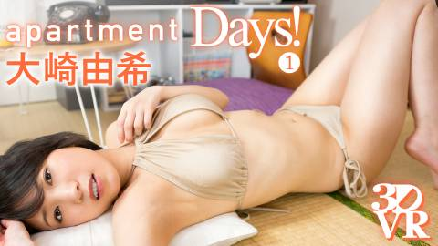 apartment Days! 大崎由希 act1