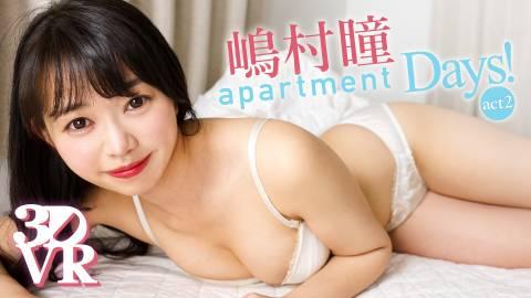 apartment Days! 嶋村瞳 act2
