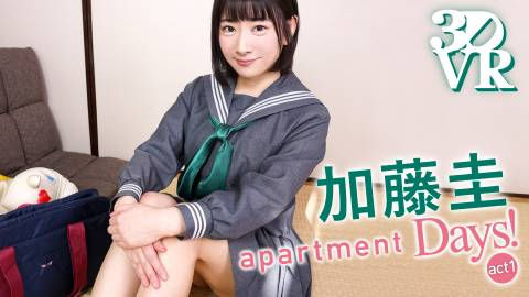 apartment Days! 加藤圭 act1