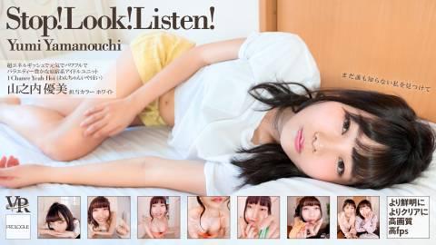 Stop! Look! Listen! Yumi Yamanouchi