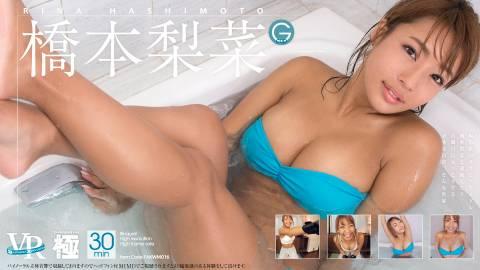 褐色肌のグラビアアイドル橋本梨菜と運動したりお風呂に入ったりする幸せな日常、そんな世界。