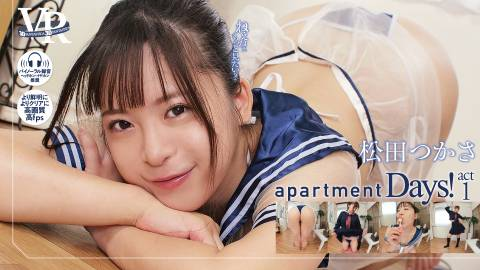 apartment Days! 松田つかさ act1
