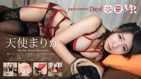 apartment Days! 天使まりか act2