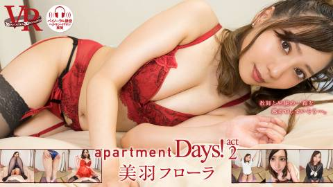 apartment Days! 美羽フローラ act2