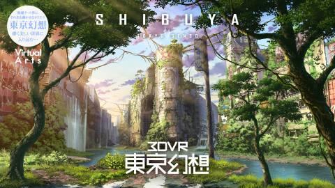 東京幻想 SHIBUYA