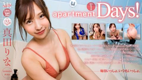 apartment Days! 真田りな act1