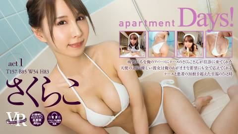 apartment Days! さくらこ act1