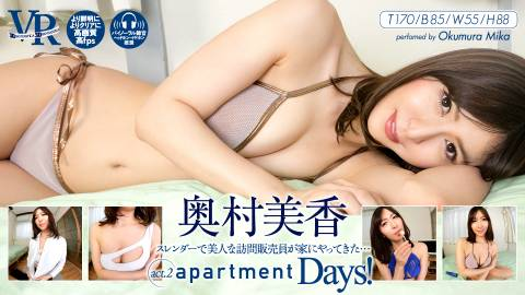 apartment Days!奥村美香 act2