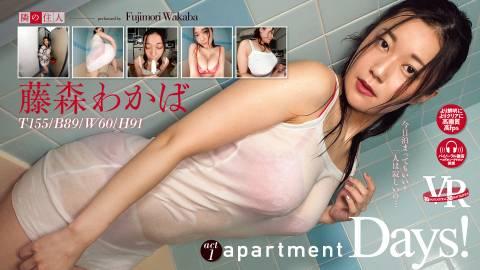 apartment Days!藤森わかば act1