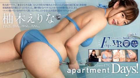 apartment Days! Guest 179 柚木えりな sideA