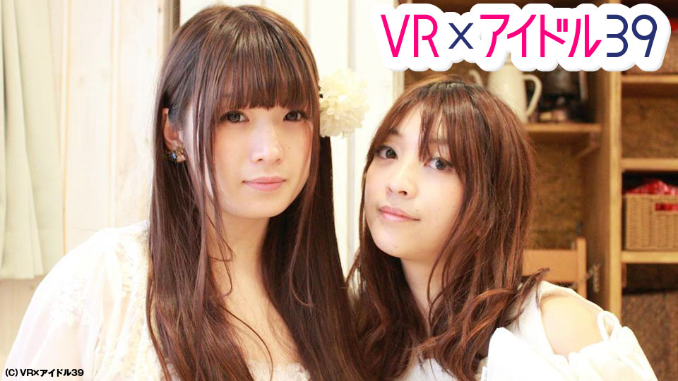 VR×アイドル39