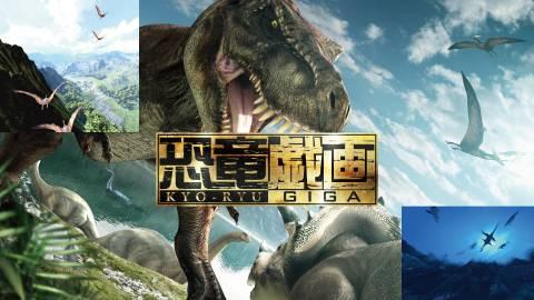【ダイジェスト版】恐竜戯画