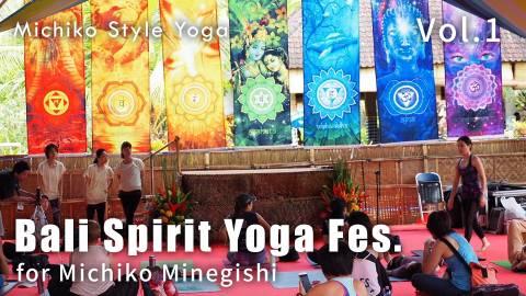 峯岸道子のバリスピリットフェスタ__vol1 【Michiko Style Yoga】