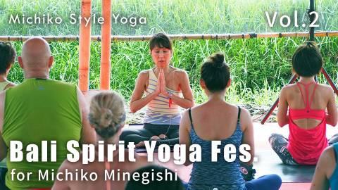 峯岸道子のバリスピリットフェスタ__vol2 【Michiko Style Yoga】