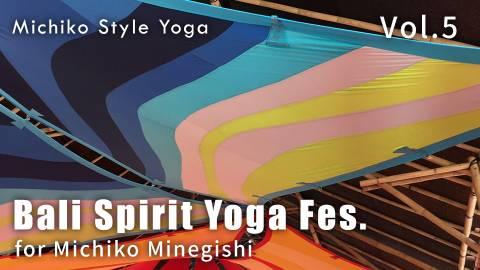 峯岸道子のバリスピリットフェスタ__vol5 【Michiko Style Yoga】