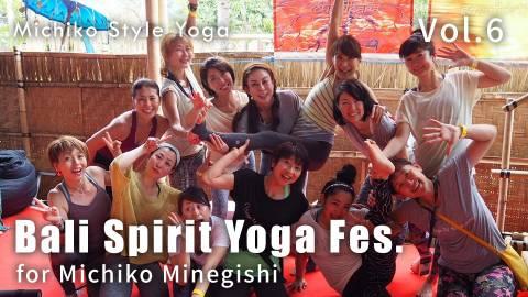 峯岸道子のバリスピリットフェスタ__vol6 【Michiko Style Yoga】