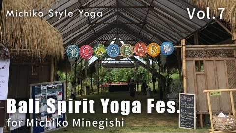峯岸道子のバリスピリットフェスタ__vol7 【Michiko Style Yoga】