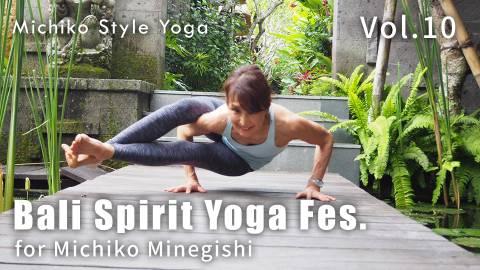 峯岸道子のバリスピリットフェスタ__vol10 【Michiko Style Yoga】