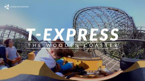 T-Express 1