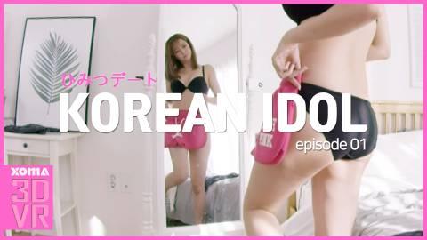 Korean Idol _Episode01