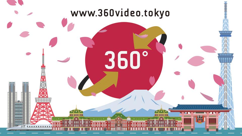 【360度VR動画【バーチャル旅行】シンボシ】