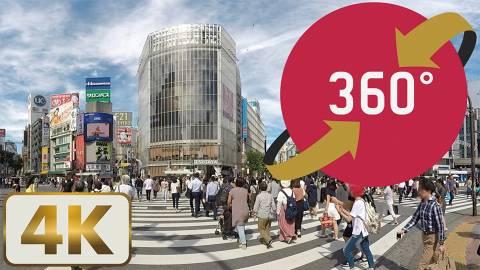360度VR動画【渋谷】シンボシ