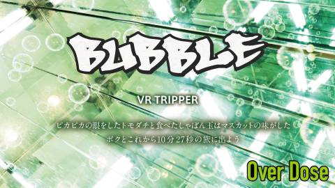 Over Dose~BUBBLE~ VR TRIPPER